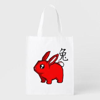 Año del conejo bolsas reutilizables
