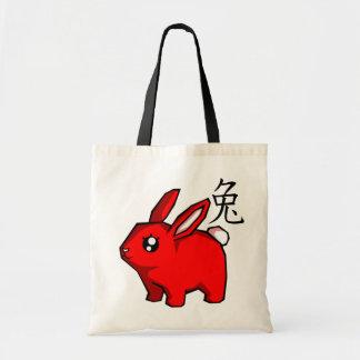 Año del conejo bolsas