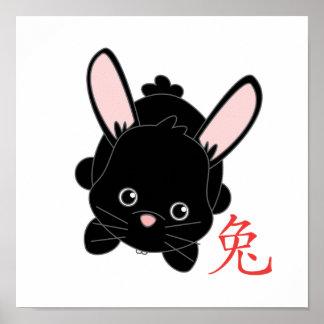 Año del conejo Cutie Póster