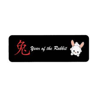 Año del conejo etiqueta de remite