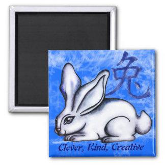 Año del conejo imán cuadrado