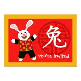 """Año del conejo invitación 5"""" x 7"""""""