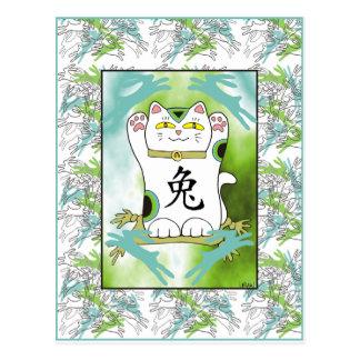 Año del conejo Neko en azul de la piscina del oasi Tarjetas Postales