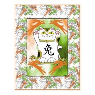 Año del conejo Neko en mandarina Tarjeta Postal