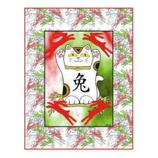 Año del conejo Neko en rojo cereza Postal