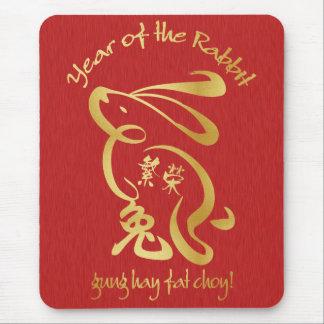 Año del conejo - prosperidad alfombrillas de ratón