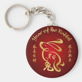 Año del conejo - prosperidad llavero redondo tipo pin