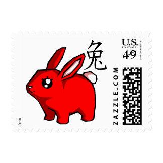 Año del conejo sello