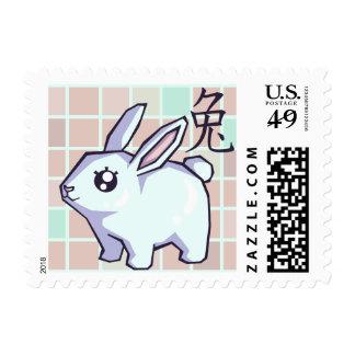 Año del conejo franqueo
