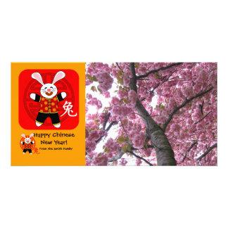 Año del conejo tarjetas personales