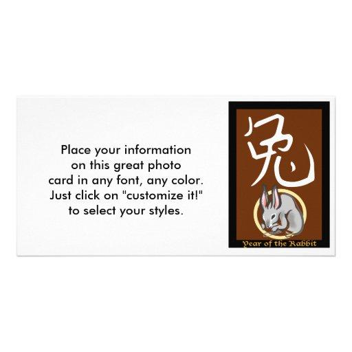 Año del conejo tarjeta fotografica