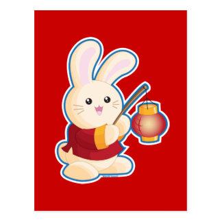 Año del conejo postales