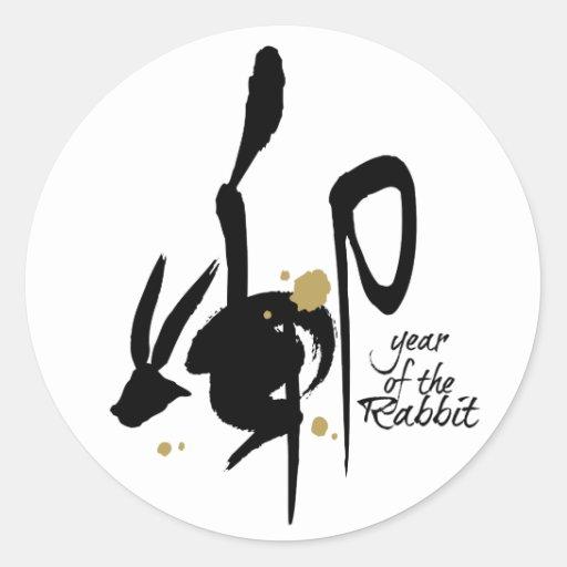 Año del conejo - zodiaco chino pegatina redonda