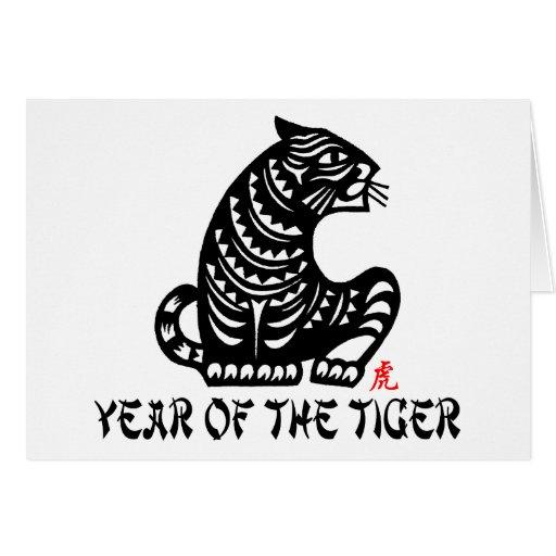 Año del corte del papel chino del tigre tarjeta de felicitación
