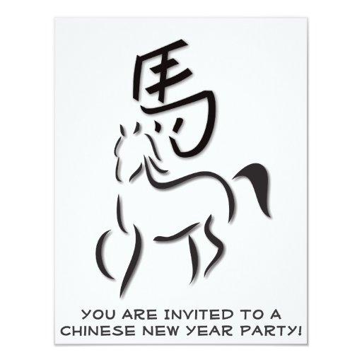 """Año del dibujo de la caligrafía del caballo invitación 4.25"""" x 5.5"""""""