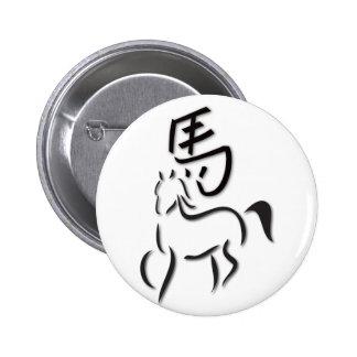 Año del dibujo de la caligrafía del caballo pin redondo 5 cm