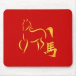 Año del dibujo de la caligrafía del caballo alfombrillas de ratón