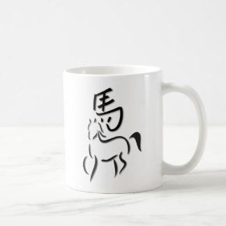 Año del dibujo de la caligrafía del caballo taza de café
