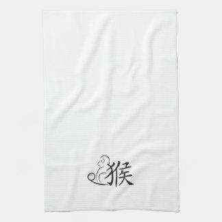 Año del dibujo de la caligrafía del mono toallas de cocina
