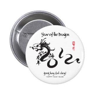 Año del dragón 2012 - Año Nuevo chino feliz Pin