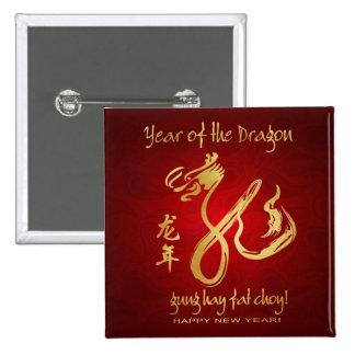 Año del dragón 2012 - Año Nuevo chino feliz Pin Cuadrada 5 Cm