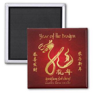 Año del dragón 2012 - Año Nuevo chino Imán Para Frigorifico