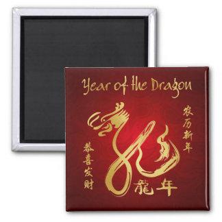Año del dragón 2012 - Año Nuevo chino Imán