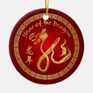 Año del dragón 2012 - Año Nuevo chino Ornaments Para Arbol De Navidad