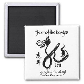 Año del dragón 2012 - blanco y negro imán cuadrado
