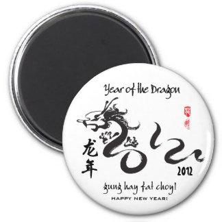 Año del dragón 2012 - blanco y negro imán redondo 5 cm
