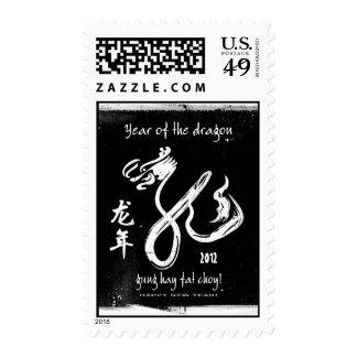 Año del dragón 2012 - blanco y negro sellos