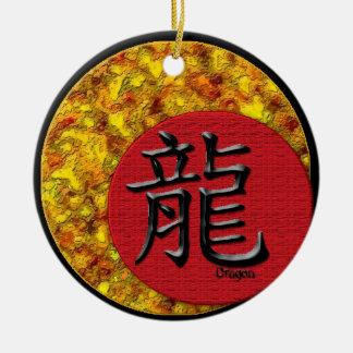 Año del dragón: 2012 ornamentos de reyes