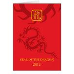 Año del dragón 2012 felicitación