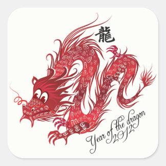 año del dragón 2012 pegatina cuadrada