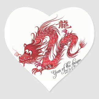 año del dragón 2012 pegatina en forma de corazón