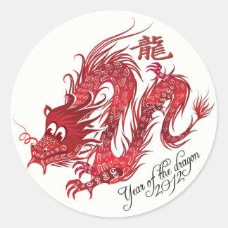 año del dragón 2012 pegatina redonda
