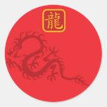 Año del dragón 2012 pegatinas redondas