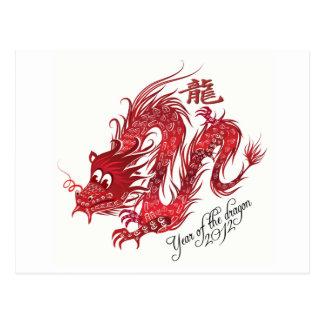 año del dragón 2012 postal