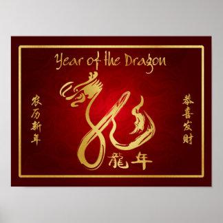 Año del dragón 2012 póster