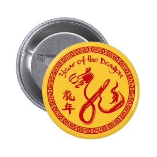 Año del dragón 2012 - rojo/amarillo pin redondo 5 cm