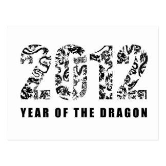 año del dragón 2012 tarjeta postal