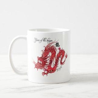 año del dragón 2012 taza