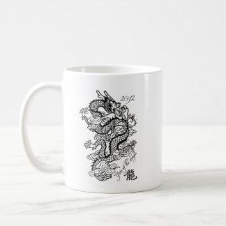 año del dragón 2012 taza clásica