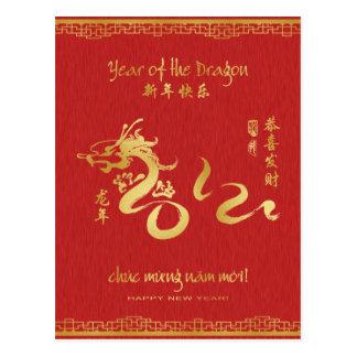Año del dragón 2012 - vietnamita Tet Tarjetas Postales