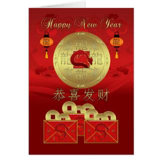 año del dragón - Año Nuevo chino Tarjeta De Felicitación