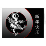 Año del dragón - Feliz Año Nuevo - 2012 Tarjetón