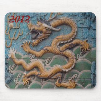 Año del dragón Mousemat 2012 Alfombrillas De Raton