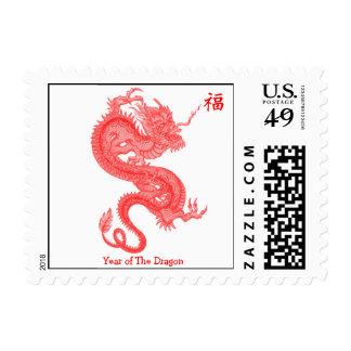 Año del dragón sello