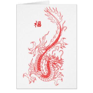 Año del dragón tarjeta de felicitación