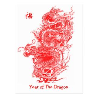 Año del dragón postal